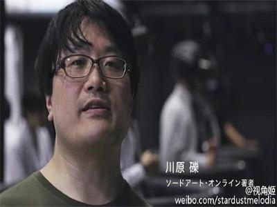 刀剑神域VR版曝光宣传片 画质可人 一流技术