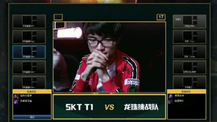 洞主解说 SKT粉丝答谢会 SKT vs 龙珠挑战队