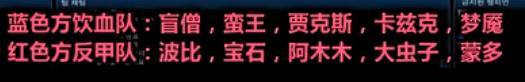奇葩王 16反甲 VS 9把饮血剑 谁更强?