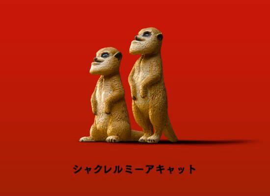 疯狂扭蛋《厚道星球》这星球上的动物只有下巴在不停进化wwww - 图片7