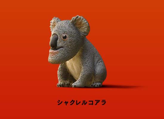 疯狂扭蛋《厚道星球》这星球上的动物只有下巴在不停进化wwww - 图片6