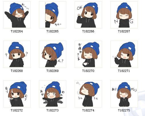 戴蓝帽子的可爱女孩 动漫qq表情