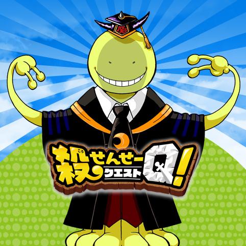 『暗殺教室』「杀老师~Q!」漫画第二话连载放送