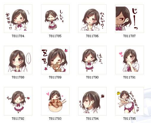 贴纸动漫关西表情熊猫头快乐表情图片QQ女孩可爱-萌娘资源站图片