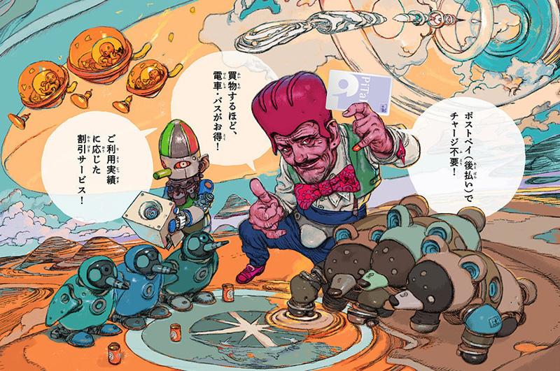 羁绊动漫 漫慢说  交接第9棒:寺田克也,游戏人设,同时也是《大猿王》