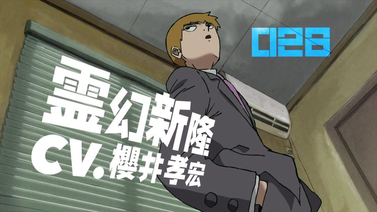 《灵能百分百》TV动画将进军七月番