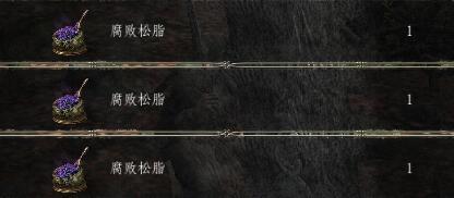 磔罚森林毒虫.jpg
