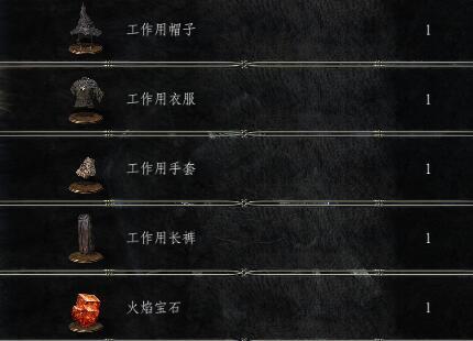 不死聚落居民活尸.jpg