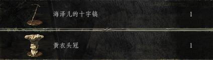 磔罚森林暗灵黄指头海泽尔.jpg
