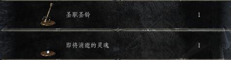 灰烬墓地 灰袍活尸.jpg