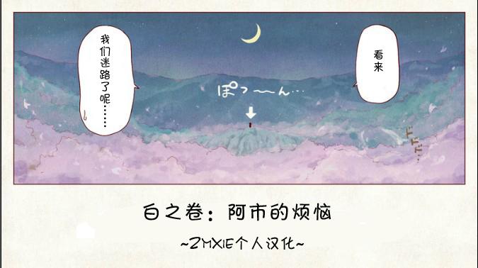 口袋妖怪系列信长之野望 官方漫画连载合集下载