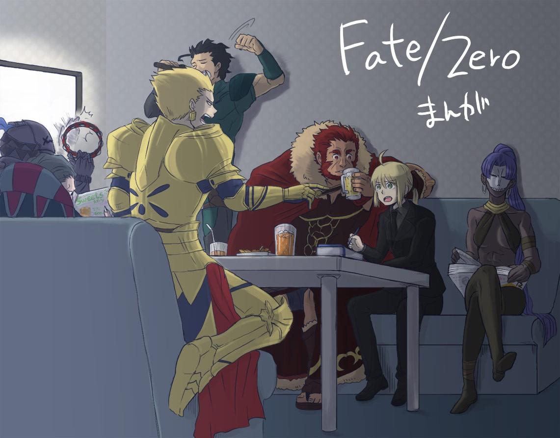 fate zero全家福壁纸