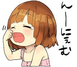 超萌贴纸动漫表情捂脸哭的表情包图片QQ女孩图片