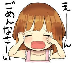 超萌贴纸女孩动漫QQ心脏我的小表情搞笑图片图片