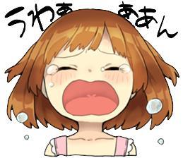 超萌贴纸动漫表情可爱如何表情包图片大全制作QQ女孩图片