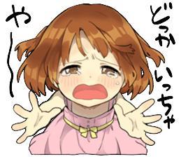 超萌贴纸动漫表情我的世界搞笑图片钻石QQ女孩图片