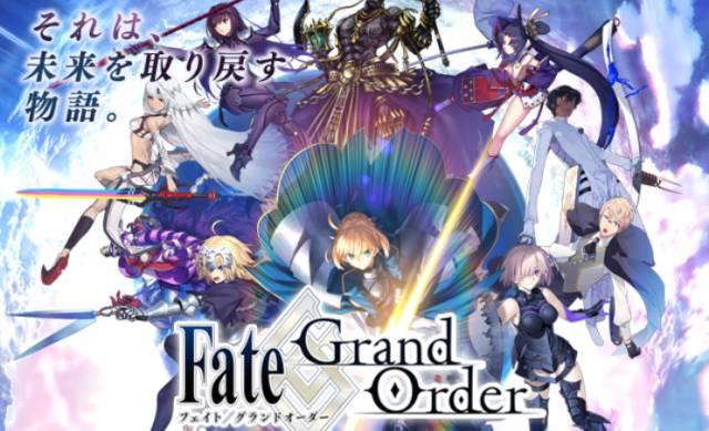 fate grand order官网
