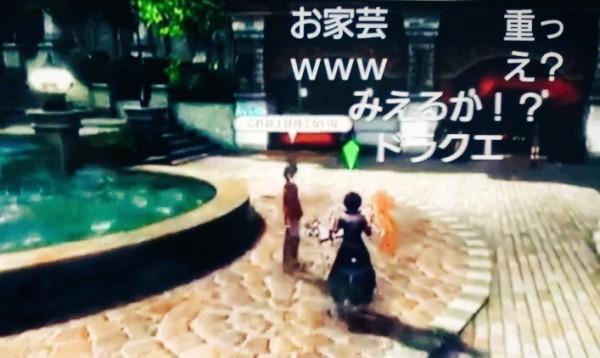刀剑神域-虚空幻界,刀剑神域游戏发售