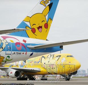口袋妖怪彩绘机在执飞熊本地震临时航班后退役