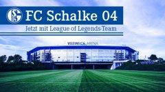 德甲收购LCS名额 将出战EU夏季赛