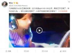 LOL主播miss也是代打?视频澄清却被网友调侃!