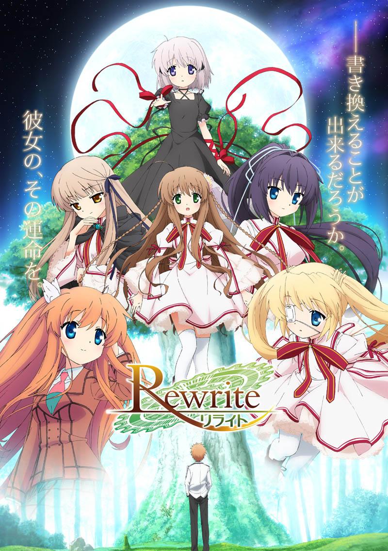 Rewrite,K社,7月新番