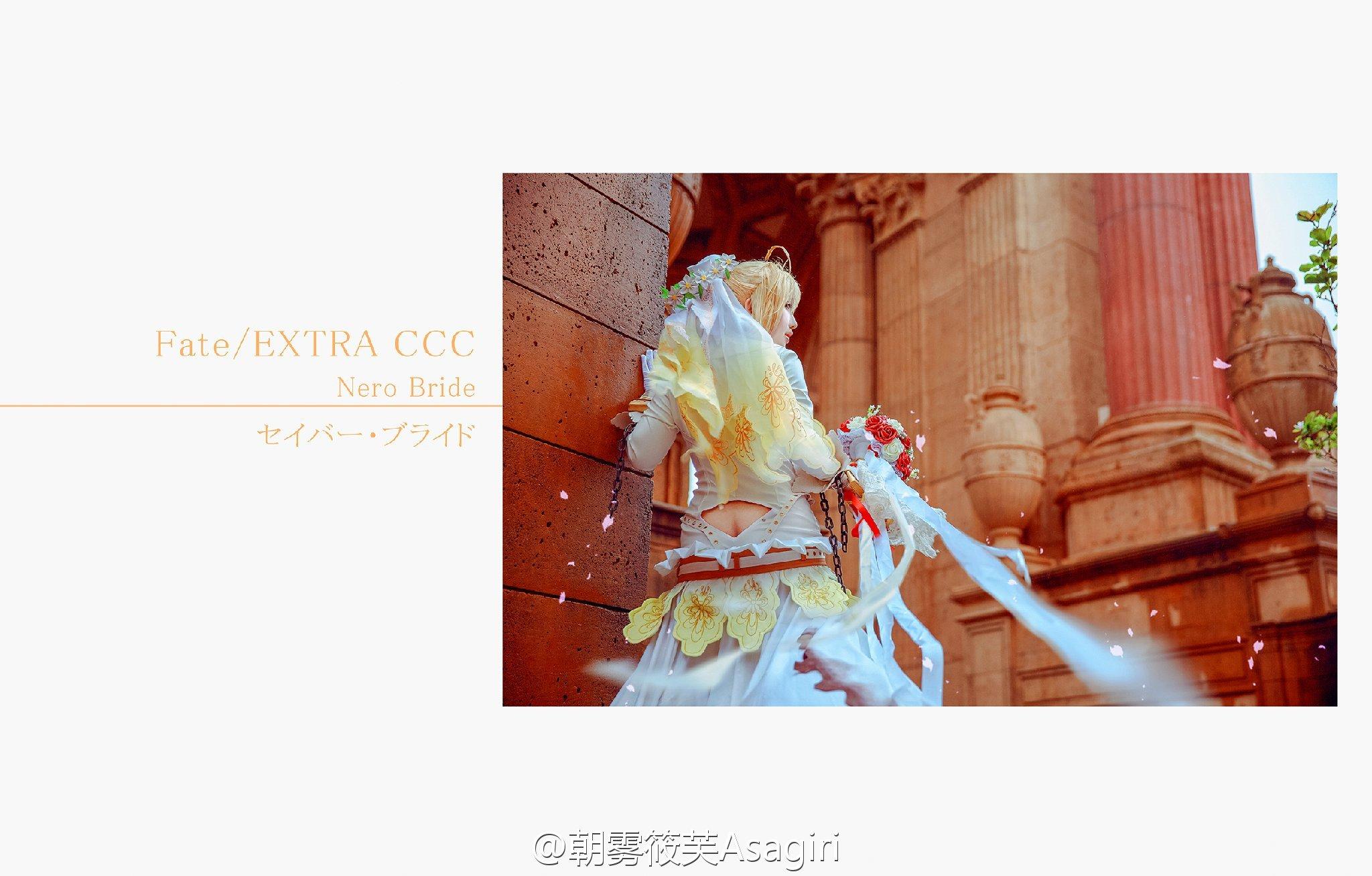 Fate/EXTRA,Fate/GrandOrder,尼禄花嫁,cos,写真