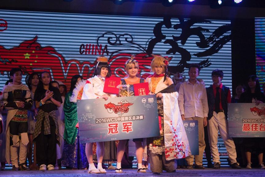 WCS2016中国赛区圆满结束