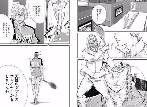 网球王子,新网球王子,运动动漫