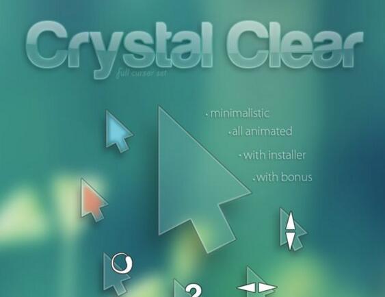 超炫丽,水晶,鼠标指针,Crystal Clear,下载