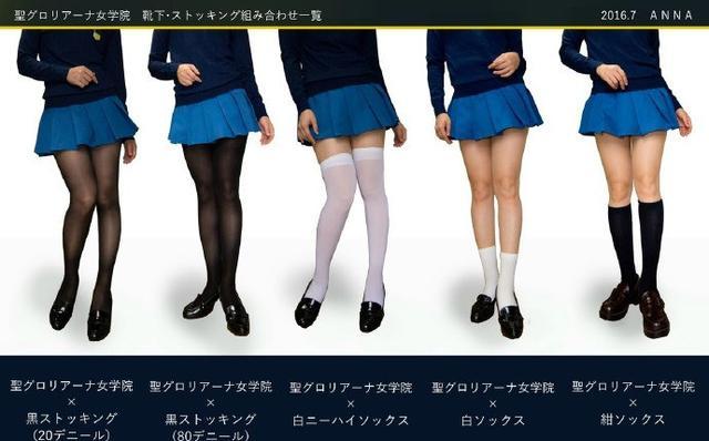 黑丝,白丝,coser,丝袜