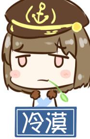 战舰少女R,表情包