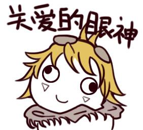 v表情表情的表情表情下载LOL眼神队友下再见头像图...图片