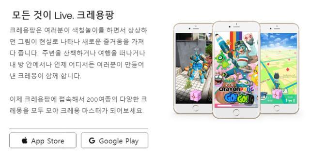 大写的羞耻!韩国开发山寨版《精灵宝可梦GO》