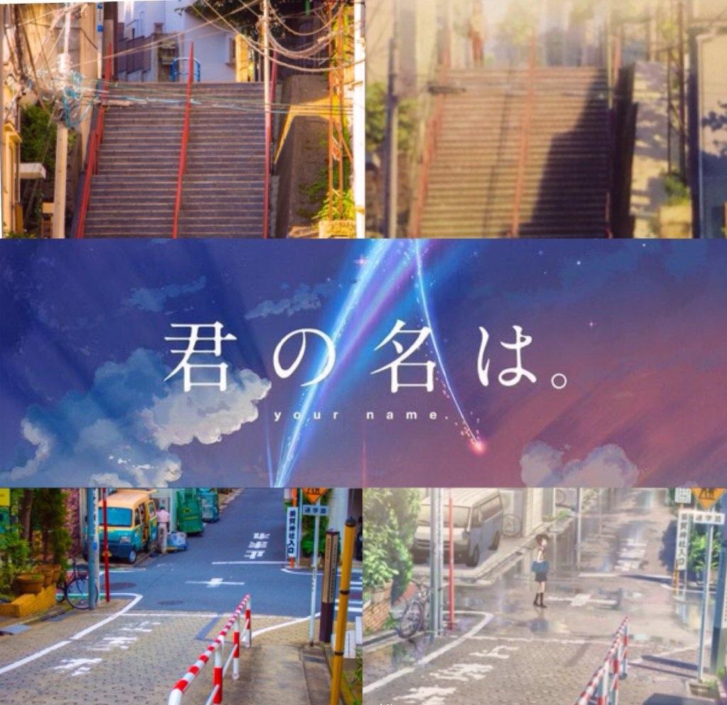 你的名字,上低音号.剧场版,动画电影,新海诚,京都动画