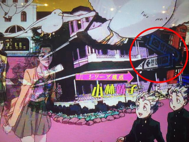 JOJO动画本周更换新OP 被指暗示第5部将动画化