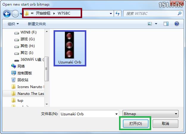 【萌化教程】 Windows 7 主题使用教程