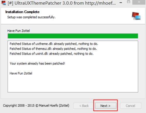Windows 7  win10 通用主题 破解 补丁 win10教程 主题破解