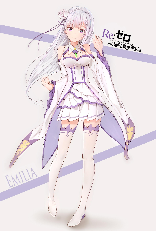 fate,re,艾米丽雅
