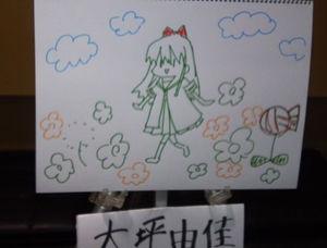 井上麻里奈的画_那些年声优小姐姐们画过的插画_动漫新闻,动漫美图,幻之羁绊动漫网