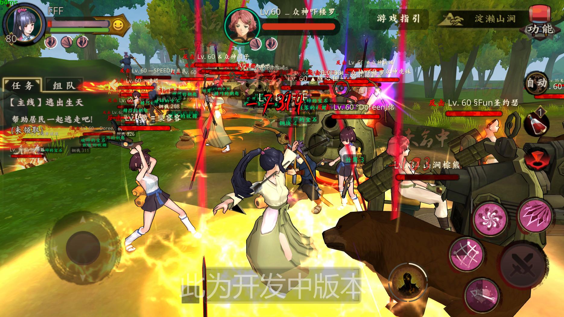 battle05_meitu_4