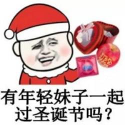 节日斗图也疯狂 表情王国推出多套圣诞动漫表情包图片