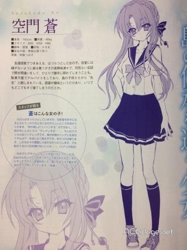 期待爱情的少女,Key 社新作 Summer Pocket 女主角之一空门苍人设与介绍公开