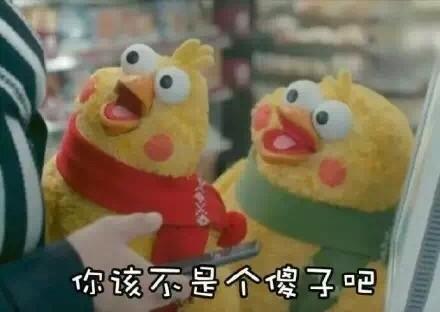 超火的炸鸡表情兄弟鹦鹉鹦鹉表情下载了收下我草莓脆皮包图片