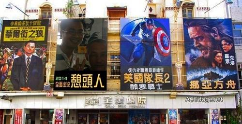 台湾影院挂《你的名字.》巨幅纯手绘宣传看板