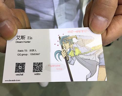 yaca漫展惊现奇葩coser—狩梦人图片