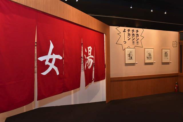 《漫画家赤松健原画展》明日菜的小裤裤究竟会露出几次 - 图片7
