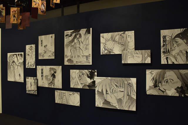 《漫画家赤松健原画展》明日菜的小裤裤究竟会露出几次 - 图片9