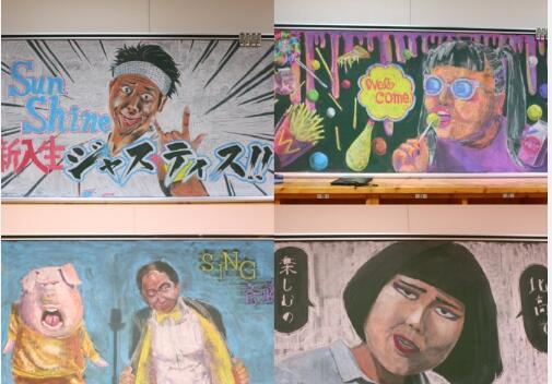 樱花飞舞节新生入学的季节 来看看新生的黑板报吧!图片