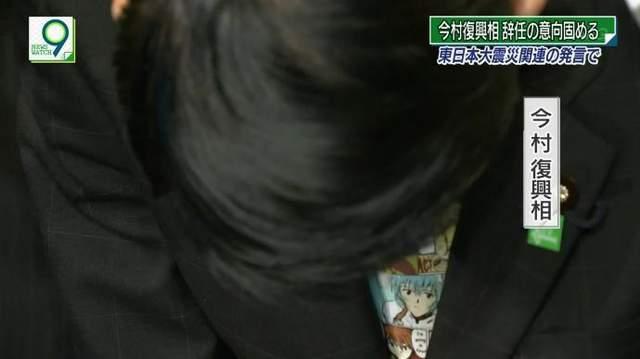 贞本义行,eva领带,今村雅弘
